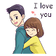Download Love Story Stickers - WAStickerApps For PC Windows and Mac
