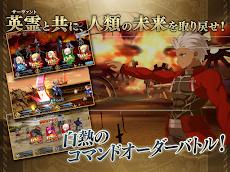 Fate/Grand Orderのおすすめ画像4