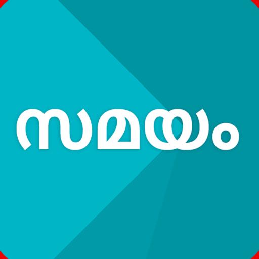 Malayalam News Samayam - Live TV - Daily Newspaper file APK for Gaming PC/PS3/PS4 Smart TV