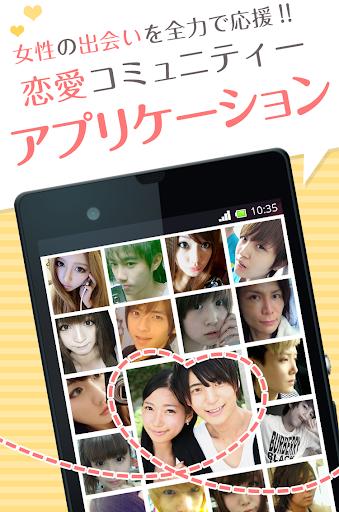 アプリマックス