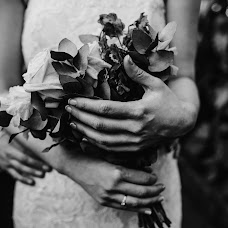 Wedding photographer Anna Golubcova (AnnaGolubtsova). Photo of 17.04.2018