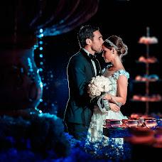 Fotógrafo de bodas Adrián Bailey (adrianbailey). Foto del 25.11.2018