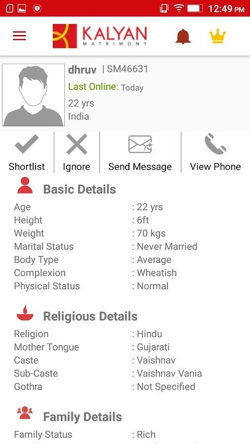 Kalyan Matrimony