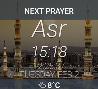 Athan Pro Muslim: Prayer Times Quran & Qibla Screenshot
