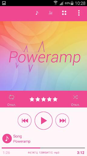 Poweramp G-Pink style