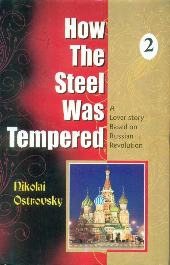http://img5a.flixcart.com/image/book/1/0/4/how-the-steel-was-tempered-volume-2-original-imadkehk2z7h3hh9.jpeg