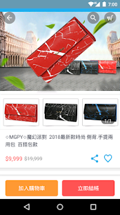MGPY 魔幻派對- screenshot thumbnail