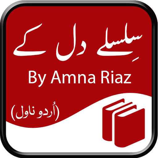 Silsily Dil Kay By Amna Riaz Android APK Download Free By GlowingApps