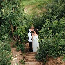 Wedding photographer Alina Radion (Radalina). Photo of 09.07.2018