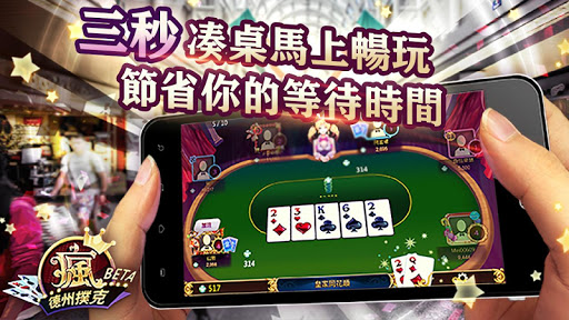 Fun Texas Hold'em Poker apkpoly screenshots 3