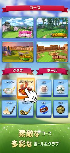 エクストリームゴルフのおすすめ画像3