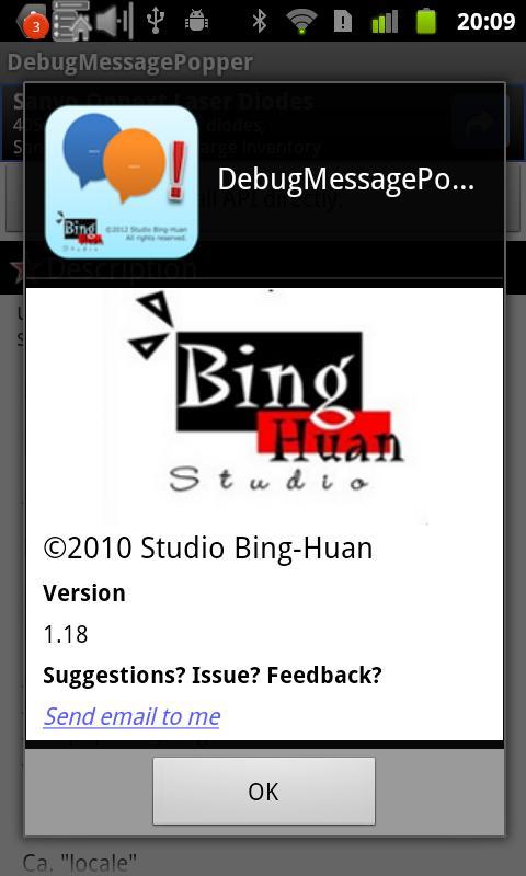 Скриншот Debug Message Popper