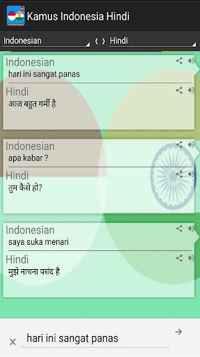 Kamus Indonesia Hindi Pro
