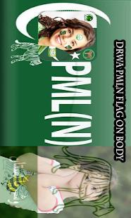 Download Pak PMLN Flag Face maker For PC Windows and Mac apk screenshot 5