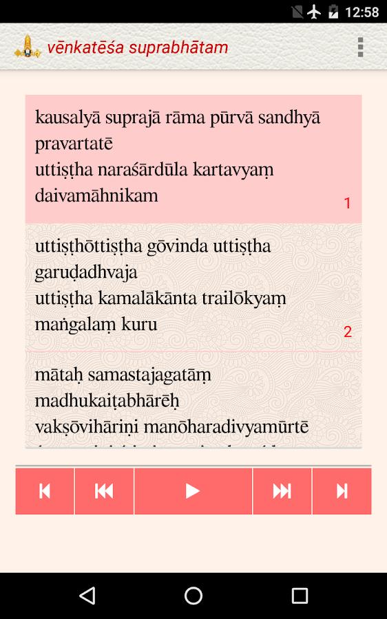Kausalya supraja mp3 free download.