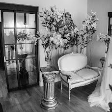 Wedding photographer Yuriy Ischuk (Ishcuk). Photo of 05.06.2018