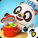 Dr. Panda レストラン 3 - Androidアプリ