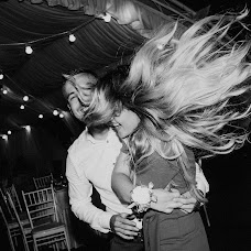 Wedding photographer Anastasiya Kovtun (akovtun). Photo of 20.11.2017