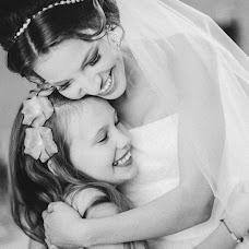 Wedding photographer Evgheni Lachi (eugenelucky). Photo of 12.04.2018