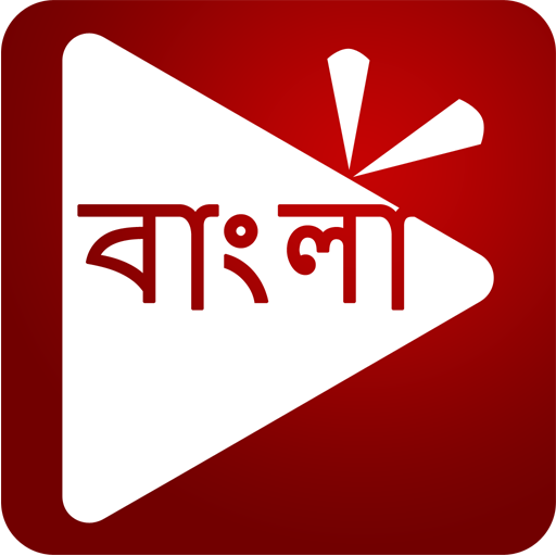 Bengali Mobile TV - Apps on Google Play