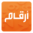 أرقام Argaam اسعار الاسهم file APK Free for PC, smart TV Download