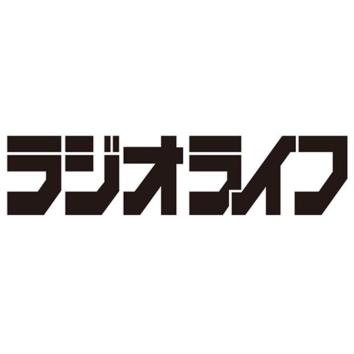 ラジオライフ 新聞 App LOGO-APP試玩