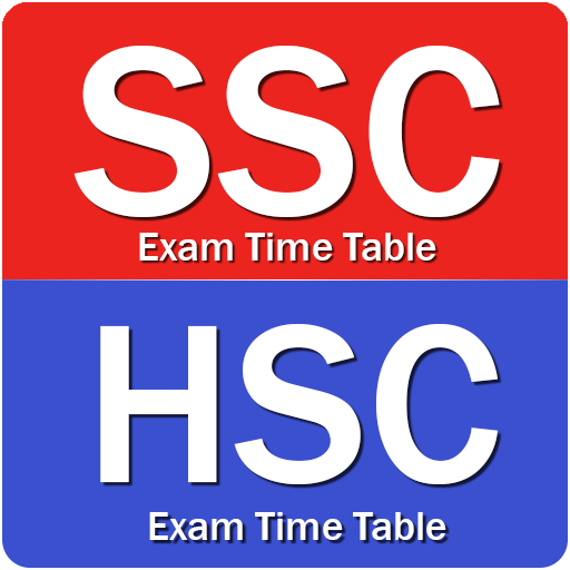 HSC SSC Board Exam Time Table