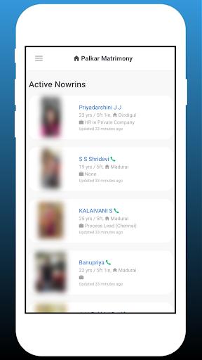 Palkar Matrimony (Sourashtra) 1.0.3 screenshots 2