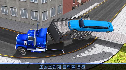 무거운 트럭 자동차 수송