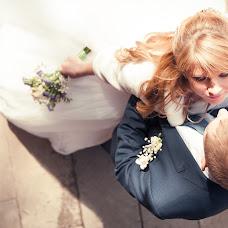 Wedding photographer Konstantin Filippov (LifeIsArt). Photo of 12.08.2015