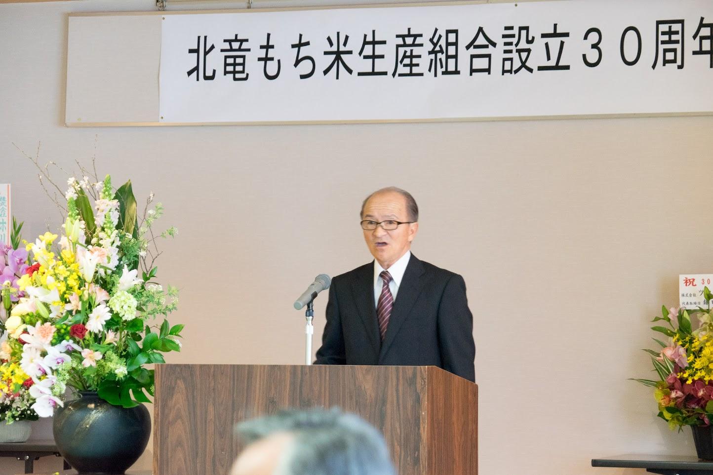 記念式典で挨拶を行う大場もち米生産組合長