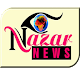Najar News for PC-Windows 7,8,10 and Mac