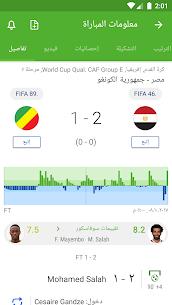 SofaScore – نتائج مباشرة ، جدول المباريات والترتيب 3