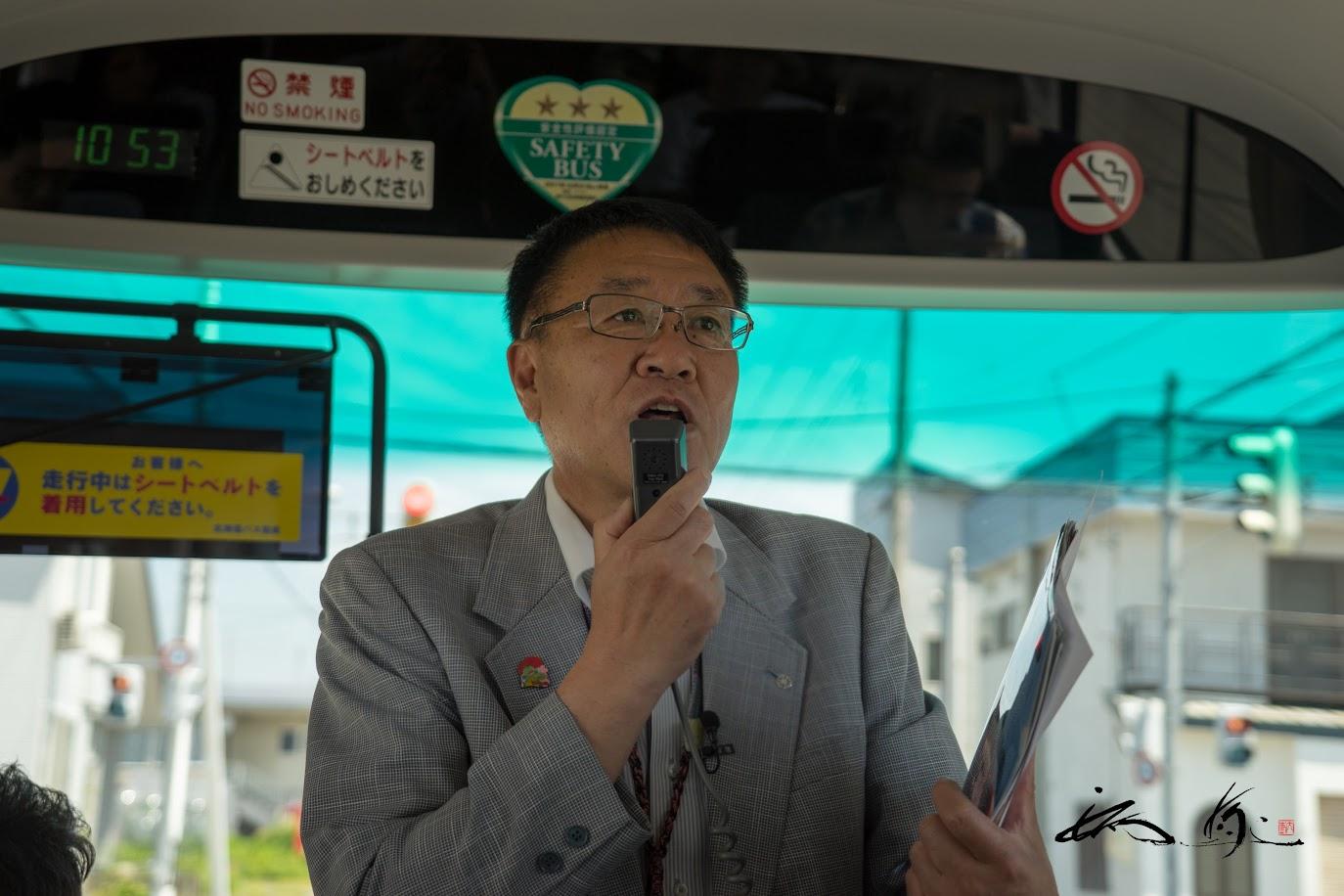上坂隆一町長のお話
