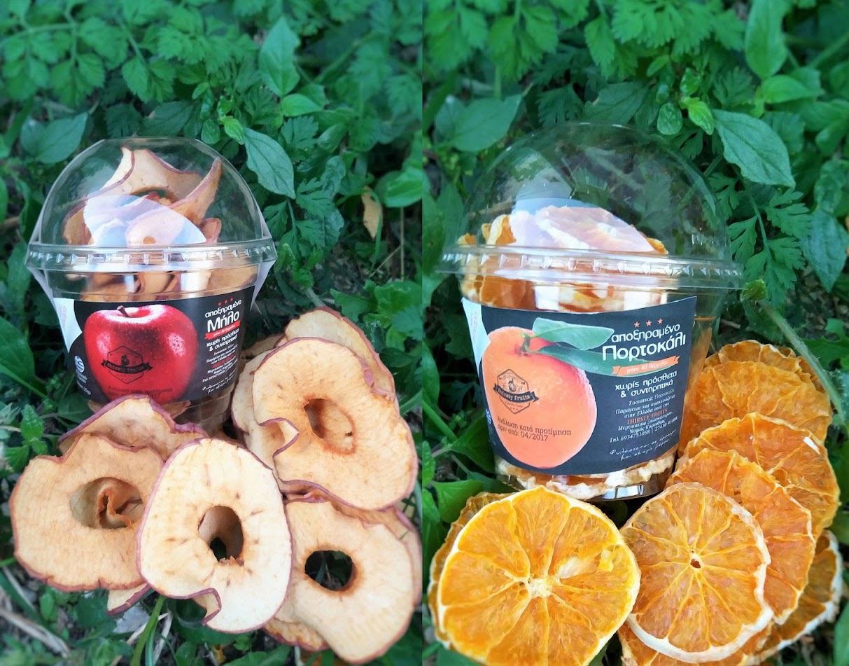Αποξηραμένο Μήλο σε φέτες - Αποξηραμένο Πορτοκάλι σε φέτες.  Διατίθεται σε συσκευασίες των 25g