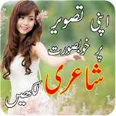 Write Urdu On Photos - Shairi