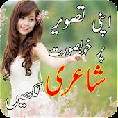 Tải Write Urdu On Photos miễn phí
