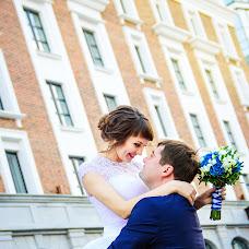 Wedding photographer Karina Kirpichnikova (Fotokirpichik). Photo of 03.08.2017