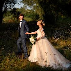 Wedding photographer Vitaliy Belskiy (blsk). Photo of 28.10.2018