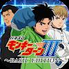 パチスロ モンキーターンIII~BASIC EDITION~ 대표 아이콘 :: 게볼루션
