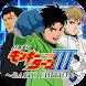 パチスロ モンキーターンIII~BASIC EDITION~ Android