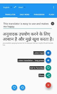 Hindi English Translator Free - náhled