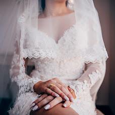 Wedding photographer Olya Papaskiri (SoulEmkha). Photo of 08.11.2017