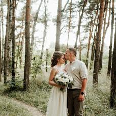 Wedding photographer Mark Rayzov (killahzu). Photo of 08.01.2018