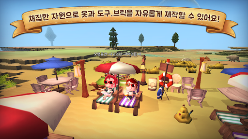 Islet Online : Craft Online screenshots 5