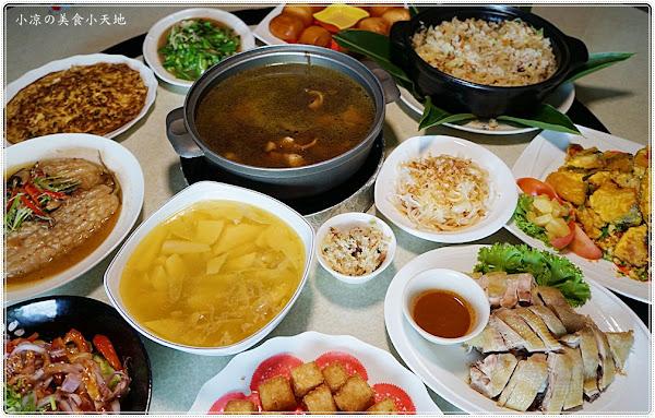 彰化花壇人氣美食║在地人狂推,花壇公雞四十八番餐廳,古早味放山雞再現!經典手路菜,就是愛「台灣味」!