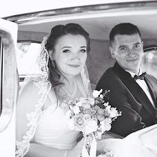Wedding photographer Karolina Polaczek (photoxkara). Photo of 18.05.2018
