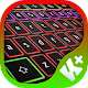 Neon Colors Keyboard