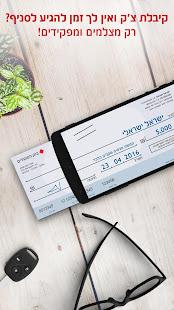 App בנק הפועלים - ניהול החשבון APK for Windows Phone
