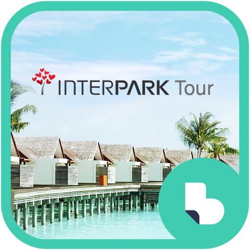 인터파크투어 버즈런처 여행 테마(홈팩)